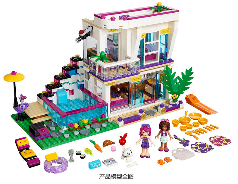 2018 New 619 PCS Girl Friends Series Building Blocks Figure Pop Star Livi Andrea House Toy for Kids lepin 01040 friends girl princess series 514pcs building blocks toy snow resort chalet kids bricks toy girl gifts legoings 41323