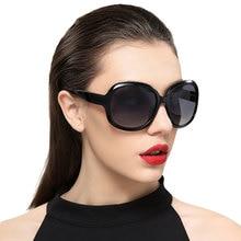 2019 NEW Brand Summer Sunglasses Women Sun Glasses Vintage 5 Colors Fashion Big Frame UV400 Oculos De Sol Feminino foenixsong new vintage sunglasses men womens oculos de sol feminino brand sun glasses black frame uv400 mirror eyewear