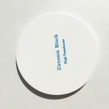 98*16 мм стоматологические материалы стоматологические циркония диск для имплантатов зубов с HT и ST