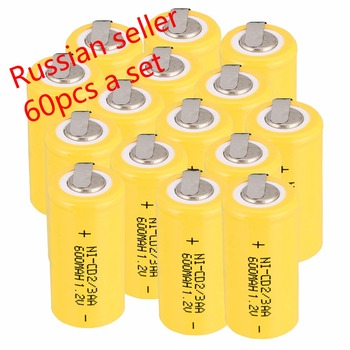 Russian seller! lowest price 60 pcs 2/3AA Ni-Cd 1.2V 2/3AA  rechargeable battery NiCd Batteries 600 mah