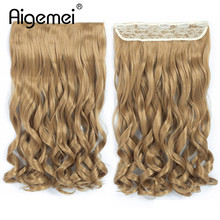 Aigemei Длинные вьющиеся зажимы с полной головкой для наращивания волос 20 зажимов в натуральных