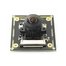ラズベリーパイ 3 B + カメラモジュール OV5647 魚目広角カメラの焦点ための調節可能なドアベル監視カメラモジュール