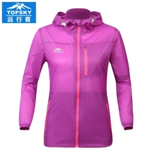 NEW Topsky outdoor ultralight coat quick-dry skin jacket breathable hoodies women cycling sun block for camping hiking city life