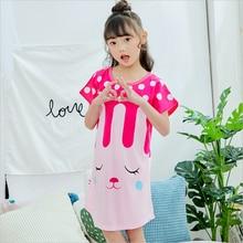 Children Clothing Summer Dresses Girls Baby Pajamas Cotton Princess Nightgown Kids Dress Cltohing Girl Sleepwear Kids Nightgown