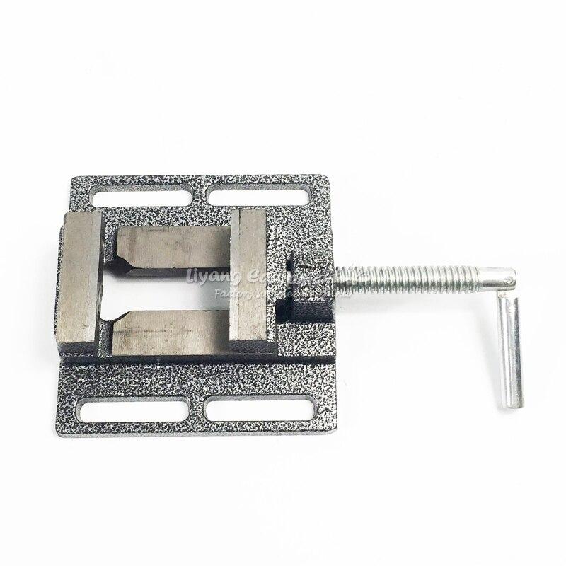 En alliage d'aluminium Plat pinces Vice Fraisage Machine Banc forage Étau Luminaire