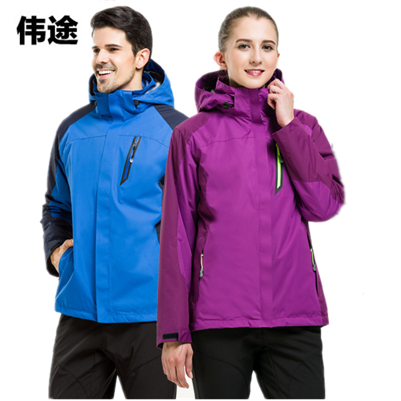 WEITU Men Women 2 Pieces 3 In 1 Outdoor Sport Winter Inner Fleece Jacket Warm Coat