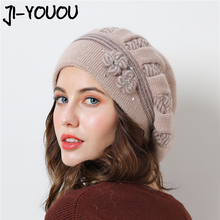 二重層デザイン冬の帽子ベレー帽子ウサギの毛皮の暖かいニット帽子ビッグフラワーキャップビーニー 2018 新キャップ