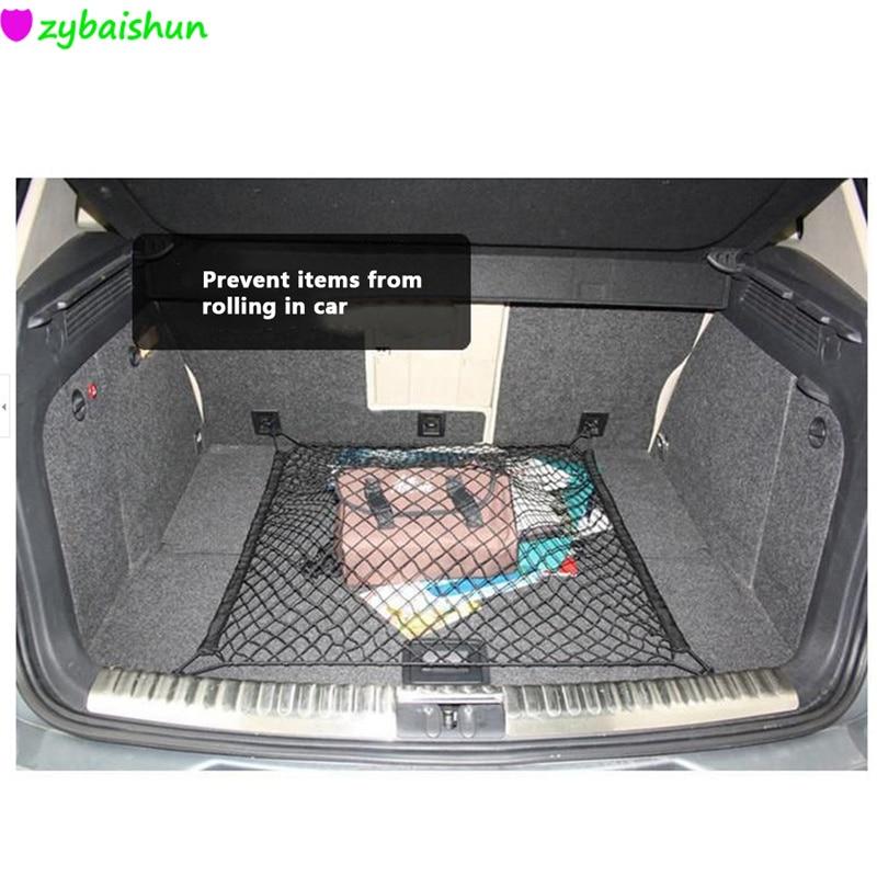 Автомобильная гигиена 70x70 см, универсальная сетка для хранения багажа в багажник автомобиля, органайзер для груза, нейлоновая эластичная се...
