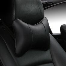 Poduszki pod szyję do samochodu Pu Leather zagłówek protector czarny czerwony uniwersalny zagłówek poduszka oparcia łatwa instalacja i czyszczenie tanie tanio yuhuru CN (pochodzenie) Włókien syntetycznych Sztuczna skóra