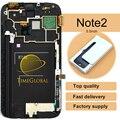 10 шт. 100% испытанная деятельность Оригинальный Новый Для Samsung Galaxy Note 2 N7100 ЖК Планшета Ассамблеи с рамкой-белый/Серый