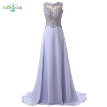 Callmelady Prom Dresses 2019 Long Keyhole Sheer Neck Elegant for Women Formal Gowns Party with Lace Appliques & Beading