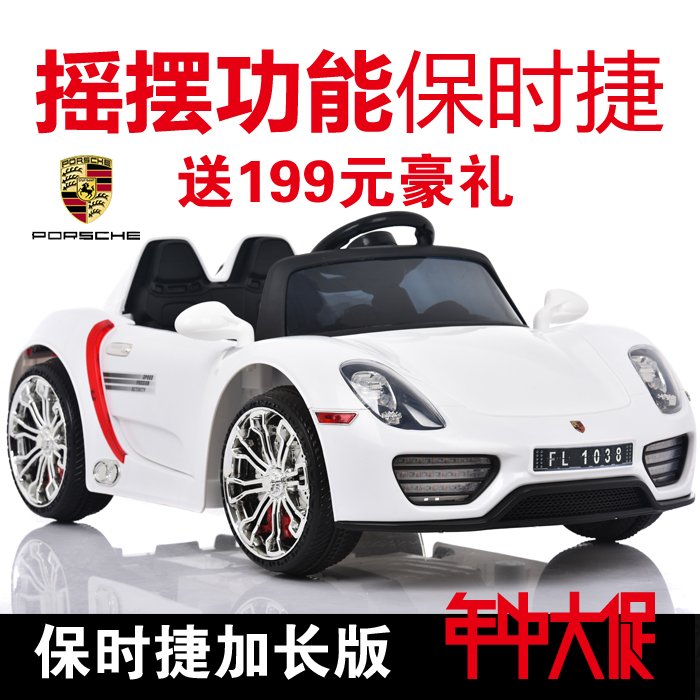 2015 NEW children s electric car drive off road remote control car four pairs can