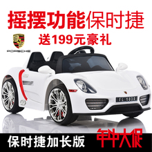 2015 NEW children's electric car drive off-road remote control car four pairs can sit rocking baby stroller toy car