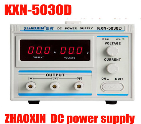 ZHAOXIN KXN-5030D 0-50v 0-30A 900W HIGH-POWER SWITCH DC ADJUSTABLE POWER SUPPLY constant current power supply rps3020d 2 digital dc power adjustable power 30v 20a power supply linear power notebook maintenance