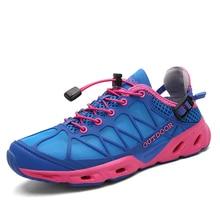ac813b41911d1 Summer Shoes Women Men Breathable Hiking Aqua Shoes Beach Sandals Adult  Slippers Sport Upstream Shoes Women
