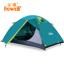Hewolf 2015 new style high quality aluminum rod double layer 2 person waterproof ultralight camping tent