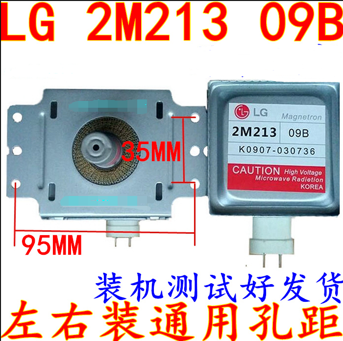 for LG 2M213 09B 2M213 09B0 Magnetron Microwave Oven Parts,Microwave Oven Magnetron