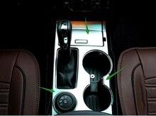 Держатель стакана воды декоративная крышка планки для форд исследователь 2016 салона автоаксессуары укладки