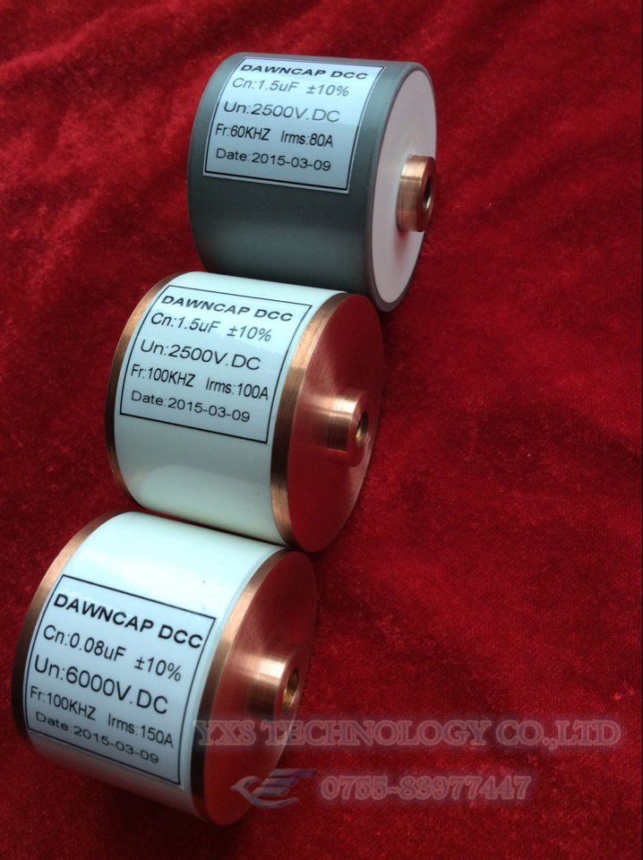 ФОТО 1.5UF 2500VDC 100A / 0.08UF 6000V DC 150A 100KHZ  Resonant Capacitor / High Frequency Voltage Big Current Resonance Capacitor