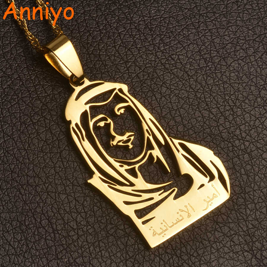 Anniyo Kuwait Pendant Necklaces for Women/Girl Gold Color and Stainless Steel Jewelry of The Kuwaiti Gifts #029421