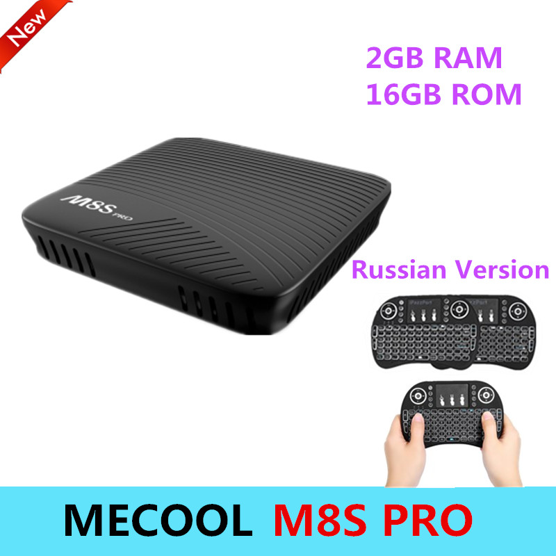 MECOOL M8S PRO Android 7.1 Smart TV Box Amlogic S912 Bluetooth 4.1 5G WiFi Set Top Box Support 4K HD Media Player HDMI 2.0 pvt 898 5g 2 4g car wifi display dongle receiver airplay mirroring miracast dlna airsharing full hd 1080p hdmi tv sticks 3251