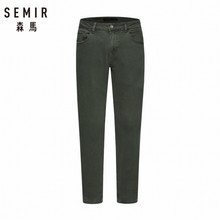 SEMIR Men Skinny Jeans in Washed Denim with Side Pocket Men's Slim Fit Cotton Jeans with Zip Fly with Button in Retro Style(China)