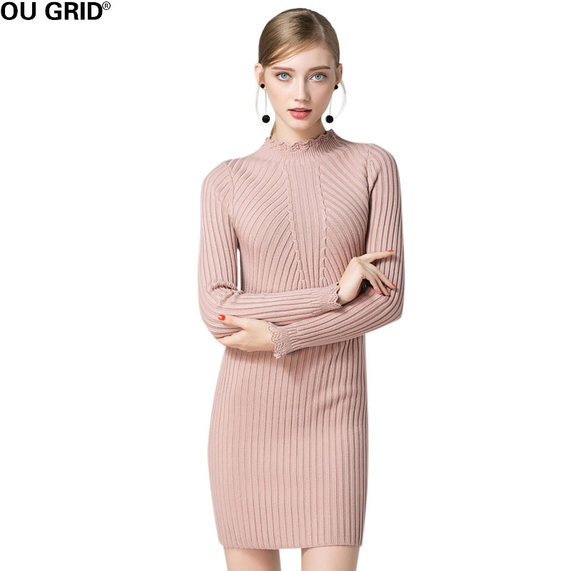 Winter Knitted Sweater Dress Womens Bottom Slim Bodycon Warm Long Sleeve Stand Neck Thick Casual Sweater Dresses New Arrival t100 children sweater winter wool girl child cartoon thick knitted girls cardigan warm sweater long sleeve toddler cardigan