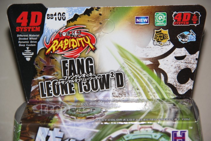 1pcs-Beyblade-Metal-Fusion-Beyblade-Fang-Leone-BB-106-B147-Metal-Fury-4D-beyblades-for-sale (2)