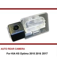 لكيا K5 أوبتيما 2015 2016 2017 الرؤية الخلفية كاميرا احتياطية عكس كاميرا سيارة كاميرا لموقف السيارات سوني CCD للرؤية الليلية كاميرا مركبة-في كاميرا مركبة من السيارات والدراجات النارية على