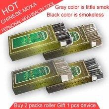 Songlonw natural Chinese mugwort smokeless moxa roll moxibustion stick 4x118mm 70pcs/pack 2pack/lot Gift 1pcs moxa device цена