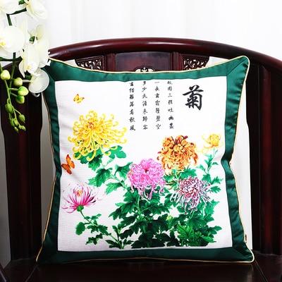 Шикарный элегантный китайский шёлковая наволочка на подушку подушка с цветами крышка Счастливого Рождества диван стул Подушка под поясницу декоративные наволочки - Цвет: chrysanthemum