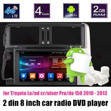 support rear camera Car DVD player radio GPS steering wheel control for Toyota Land cruiser Prado 150 2010-2013
