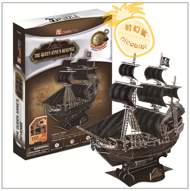 Educational toy 1pc CubicFun Caribbean pirate ship the Black Pearl 3D paper jigsaw puzzle assembling model children gift toy 5 5l min 8m range 12v dc 80w vehicle mounted kits high pressure self priming portable water pump for car wash
