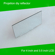 1 piece 114*57.5*2mm Mini Projector diy Reflector Projector Mirror accessory for 4 inch and 3.5 inch projection diy