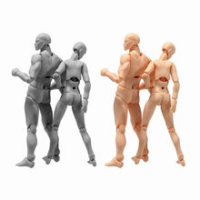 SH.Figuarts BODY KUN BODY CHAN PVC Action Figure Model Anime Archetype Ferrite Figma Movable Miniatures Toy Doll For Collectible(China)