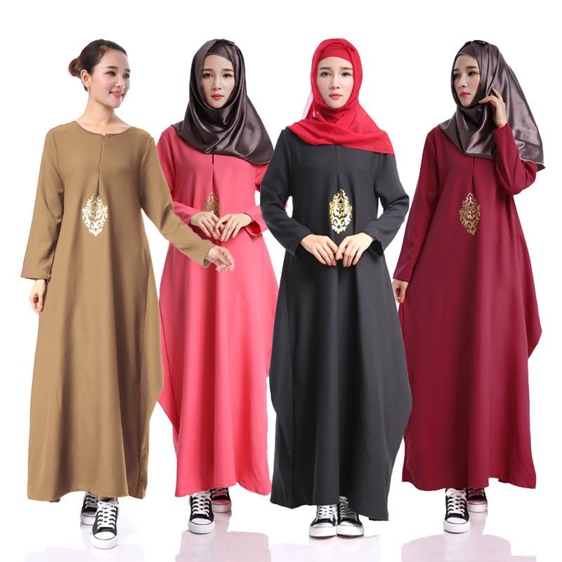 Buy 2016 Fashion Abaya Muslim Girl Long Dress Turkish Women Clothing Burqa