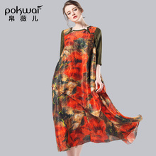 POKWAI Elegant Long Vintage Floral Summer Silk Linen Dress Women 2017 Brand Quality Womens Clothing Button O-Neck Swing Dresses