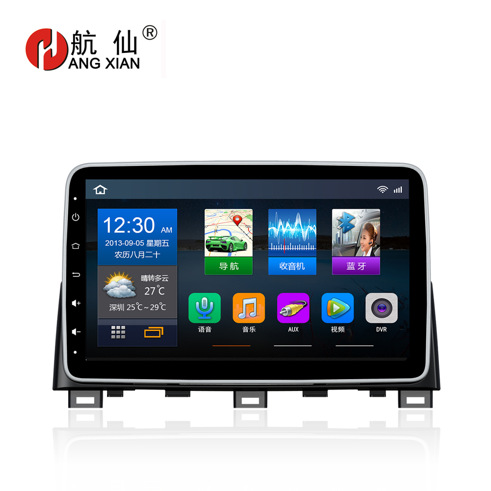 Bway 10.2 2 din Car radio gps for KIA Forte 2018 Quadcore Android 7.0 car dvd player GPS navigation with 1 G RAM,16G iNand