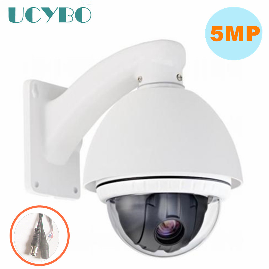 5MP 4 in 1 AHD CVI TVI CVBS Mini PTZ camera outdoor cctv security dome pan tilt 4x zoom auto focus cam video surveillance
