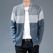 High Quality Men Cardigan Sweater 2018 Winter Warm Thick Knitted Cotton Sweatercoat Casual Stripe Top Men