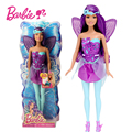 Barbie Originals Spring Feature Doll and Pet With Bath American Girl Doll For Birthday Gift Toys Boneca Juguetes DGY83