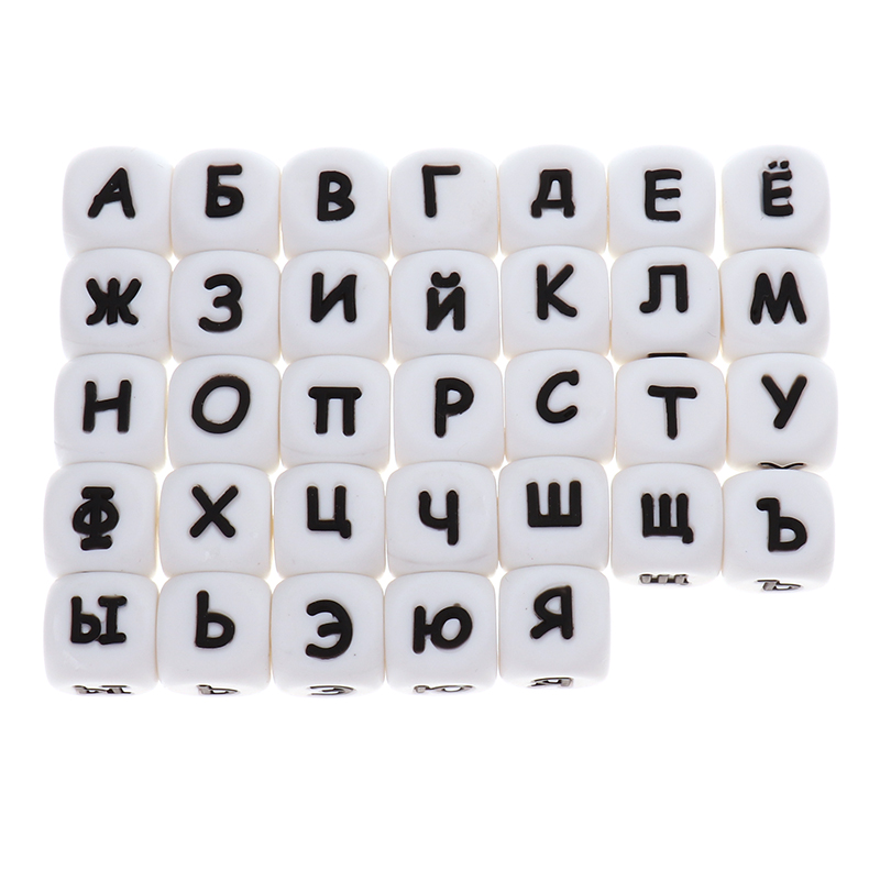 50pc Russian Alphabet Letters 12mm Cube Silicone Baby Teething Beads Infant Teether Necklace Bracelet Accessories  Bpa Free