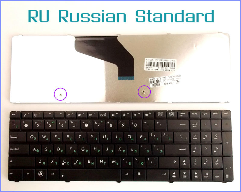 Laptop Keyboard For ASUS X53 X53Z X53U K53 K53U K53S K73BY X73 A53SV K54L Russian RU Version