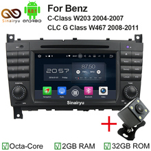 2GB RAM Octa Core 7″ Android 6.0 Car Radio DVD Player for Mercedes Benz C-Class W203 CLC G Class W467 With GPS 4G WIFI Bluetooth