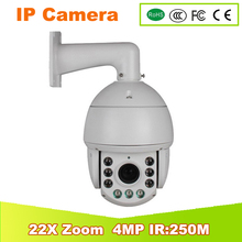 YUNSYE Free Shipping 4MP PTZ Camera 22x optical zoom IR 250m H.265 PTZ H.265 Network IR PTZ Dome Camera 2592*1520 4k camera