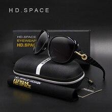 2017 HD. Пространство Новый поляризованные Солнцезащитные очки Для женщин модный бренд дизайнер Защита от солнца очки UV400 Винтаж Óculos де золь