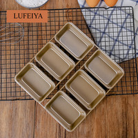 6 Cups Loaf Pan Non stick Cake Pan Rectangle Muffin Pan Baguette Mold Cheese Cake Mould