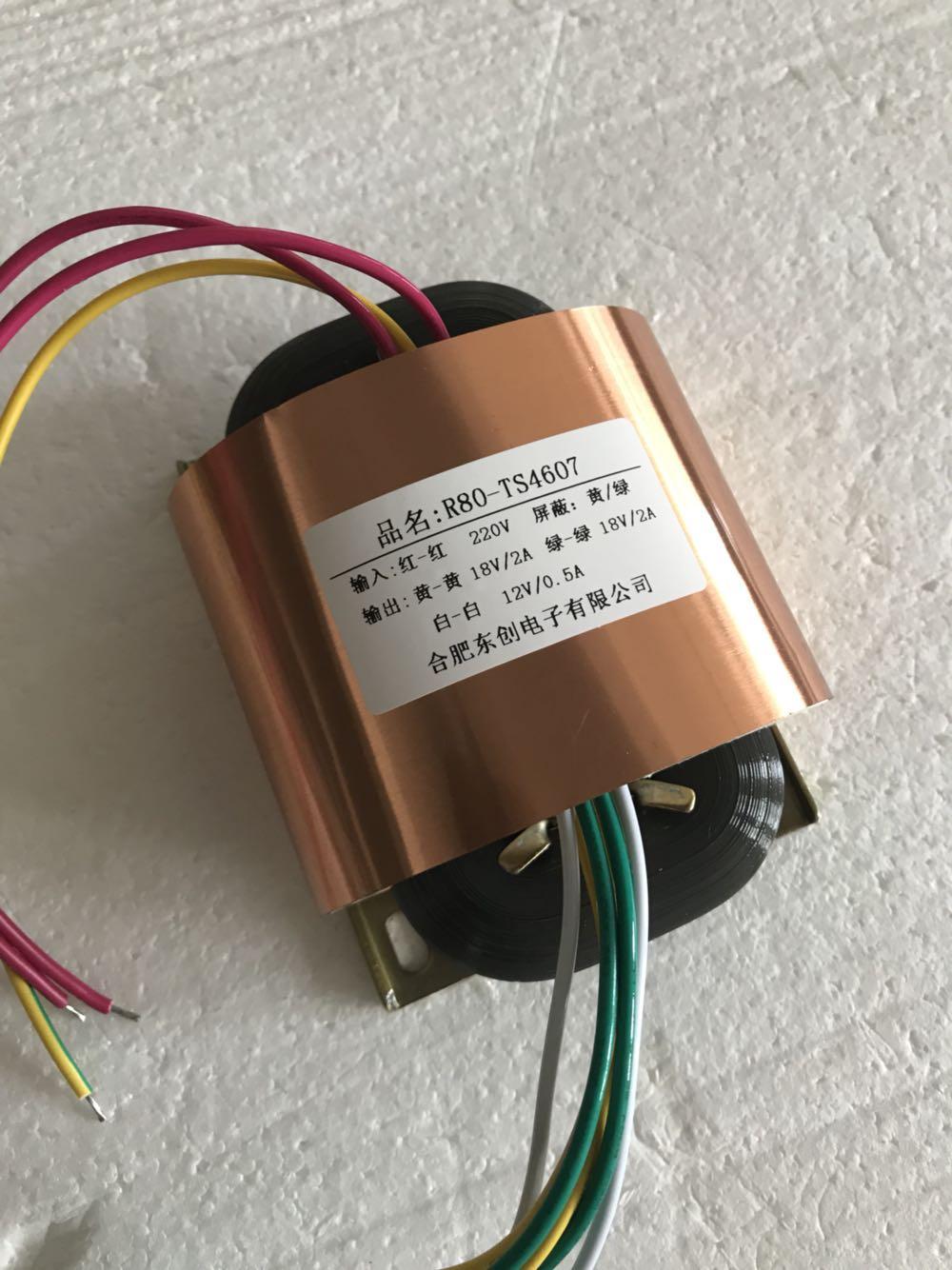 цена на 2*18V 2A 12 0.5A R Core Transformer 100VA R80 custom transformer 115/115V input with copper shield output for Power amplifier