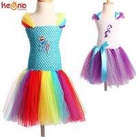 My Little Pony Inspired Girls Tutu Dress Fluffy Handmade Cartoon Rainbow Dress Halloween Birthday Party Costume