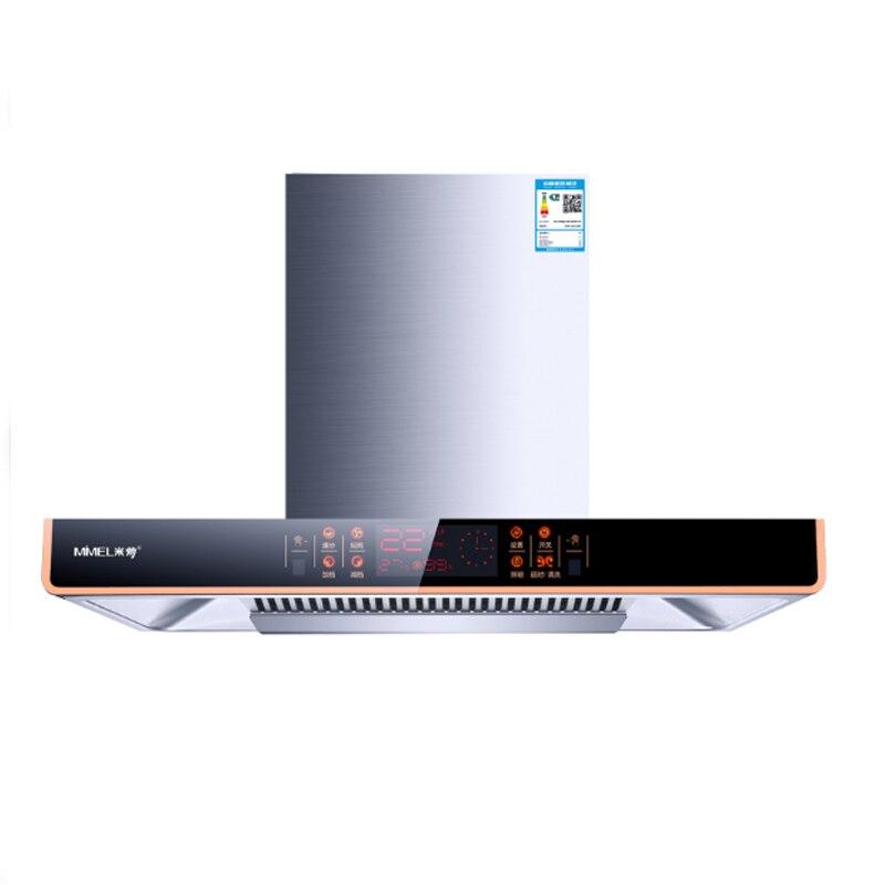 Ventilateur de cuisine ventilateur d'échappement de fumée grande aspiration ménage hotte en acier inoxydable CXW-268-EQ07 d'échappement de fumée